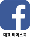 전자조달연구원 facebook